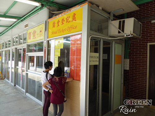 160914g Po Lin Monestary _20