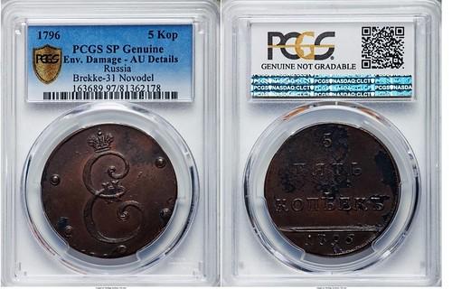1796 Cipher 5K Novodel PCGS AU Details