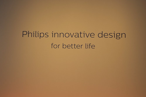 Philips innovative design for better life
