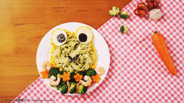 Shaped Frog Mustard Leaves Noodles for Kids