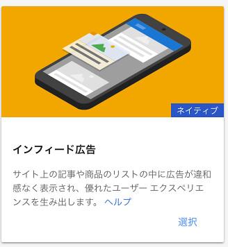 スクリーンショット 2017-08-26 0.01.11