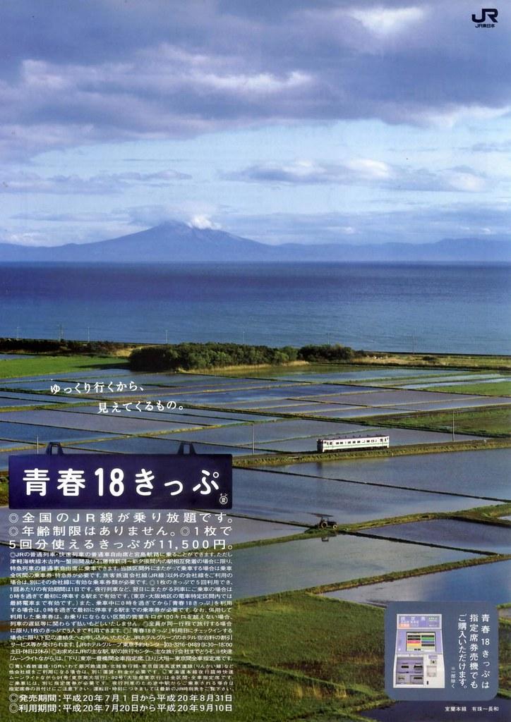 10-200802夏-19-900x1273