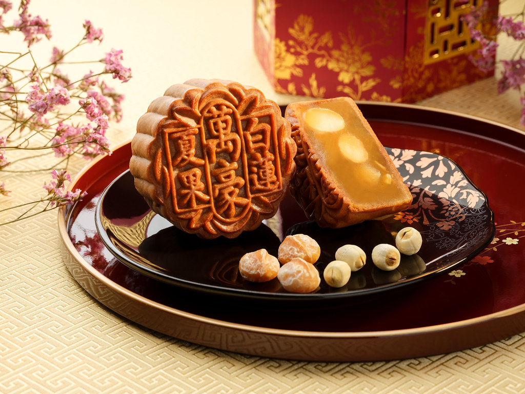 Singapore Marriott Tang Plaza Hotel - White Lotus Seed Paste with Macadamia Nuts