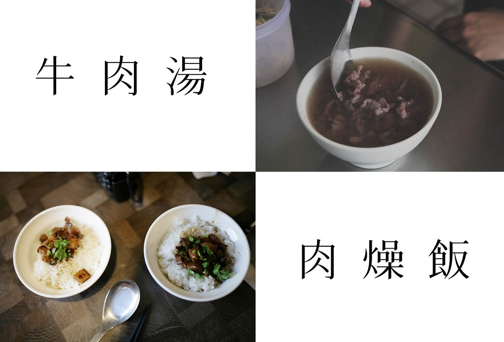 台南美食11