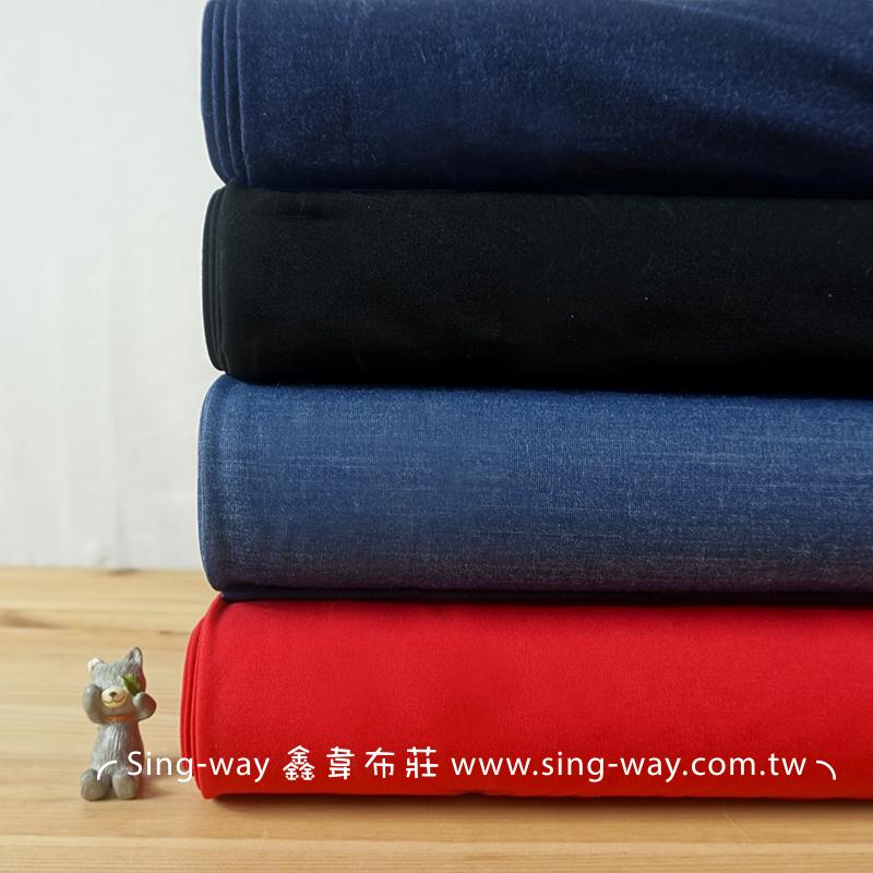 素面防蚊蟲布 裙褲 制服 套裝 機能服裝布料 EA1590020