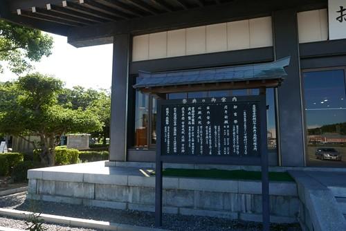 munakatataisha005