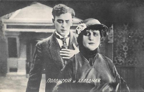 Vera Kholodnaya and Vitold Polonsky