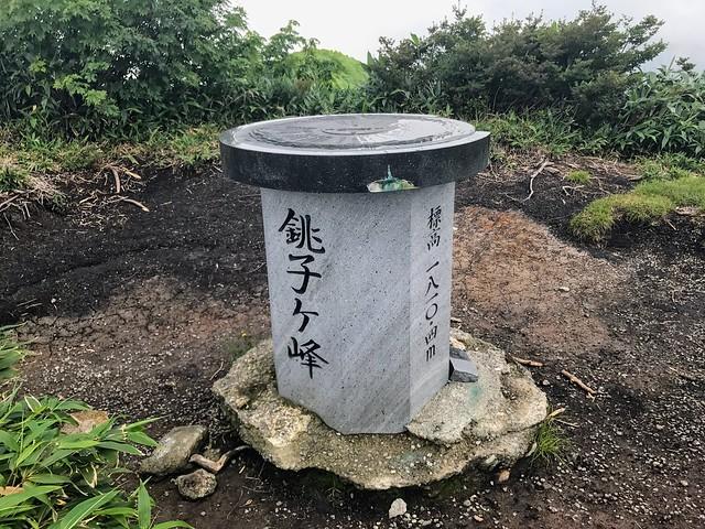 美濃禅定道 銚子ヶ峰 山頂