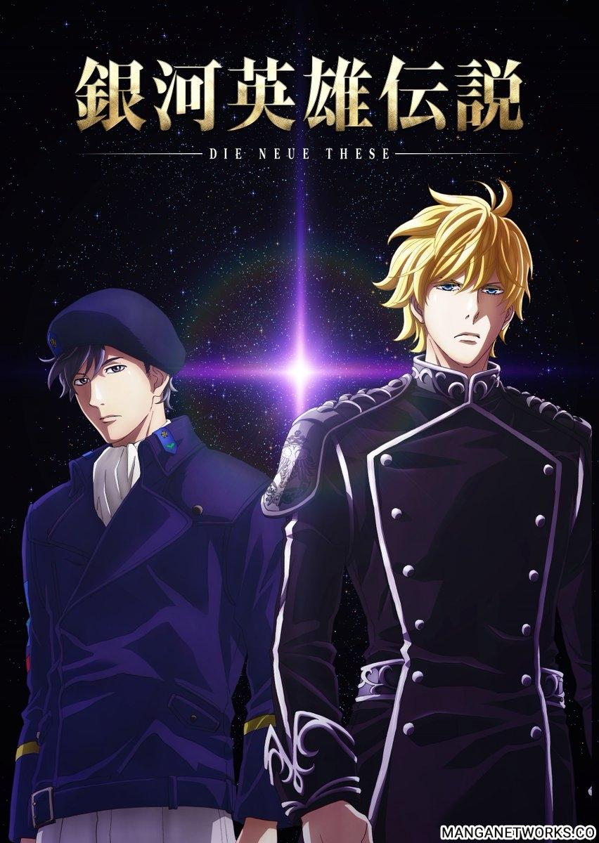 36950578530 c554239f48 o Hé lộ thông tin về dự án anime The Legend of the Galactic Heroes: Sẽ gồm TV Anime và 3 Movie