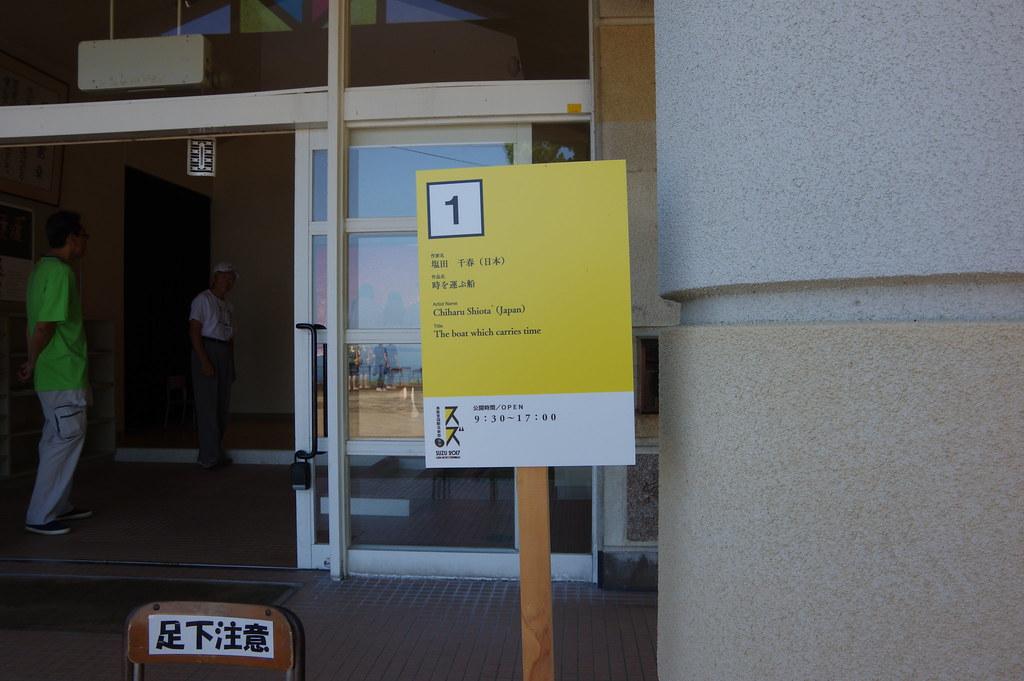 IMGP4717