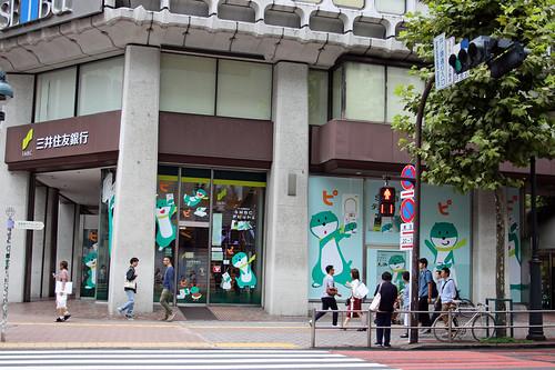 Shibuya architecture