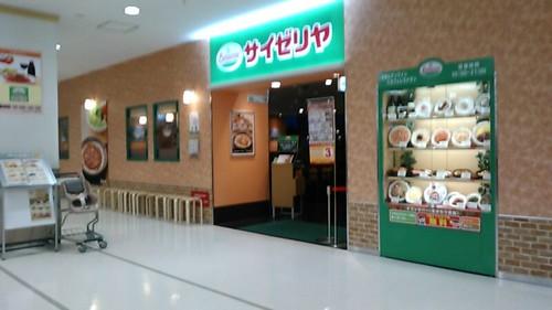 伊太利亜菜 家族餐庁 在日本 - naniyuutorimannen - 您说什么!