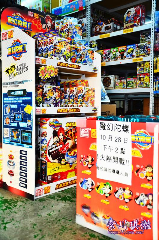 彰化易購玩具批發-001