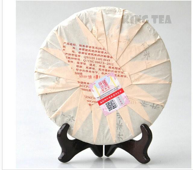 Free Shipping 2014 ChenSheng MaBing Horse Beeng Cake Bing 500g YunNan MengHai Organic Pu'er Ripe Tea Cooked Shou Cha Weight Loss Slim Beauty