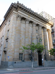 Masonic Temple, Ann Street, Brisbane, QLD