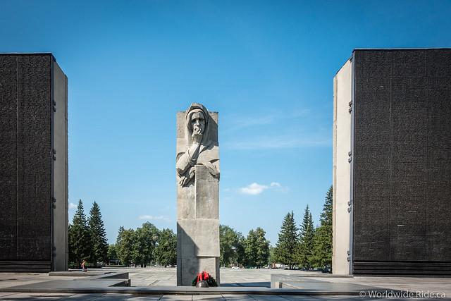 Russia Novosibirsk-11