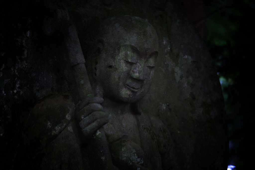 Budai In Heirin-ji Temple