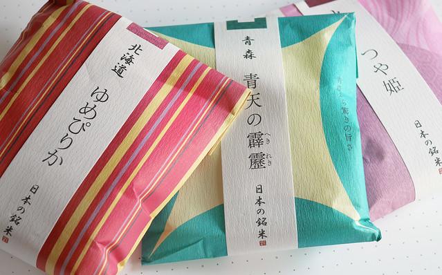 1060x660 日本の銘米