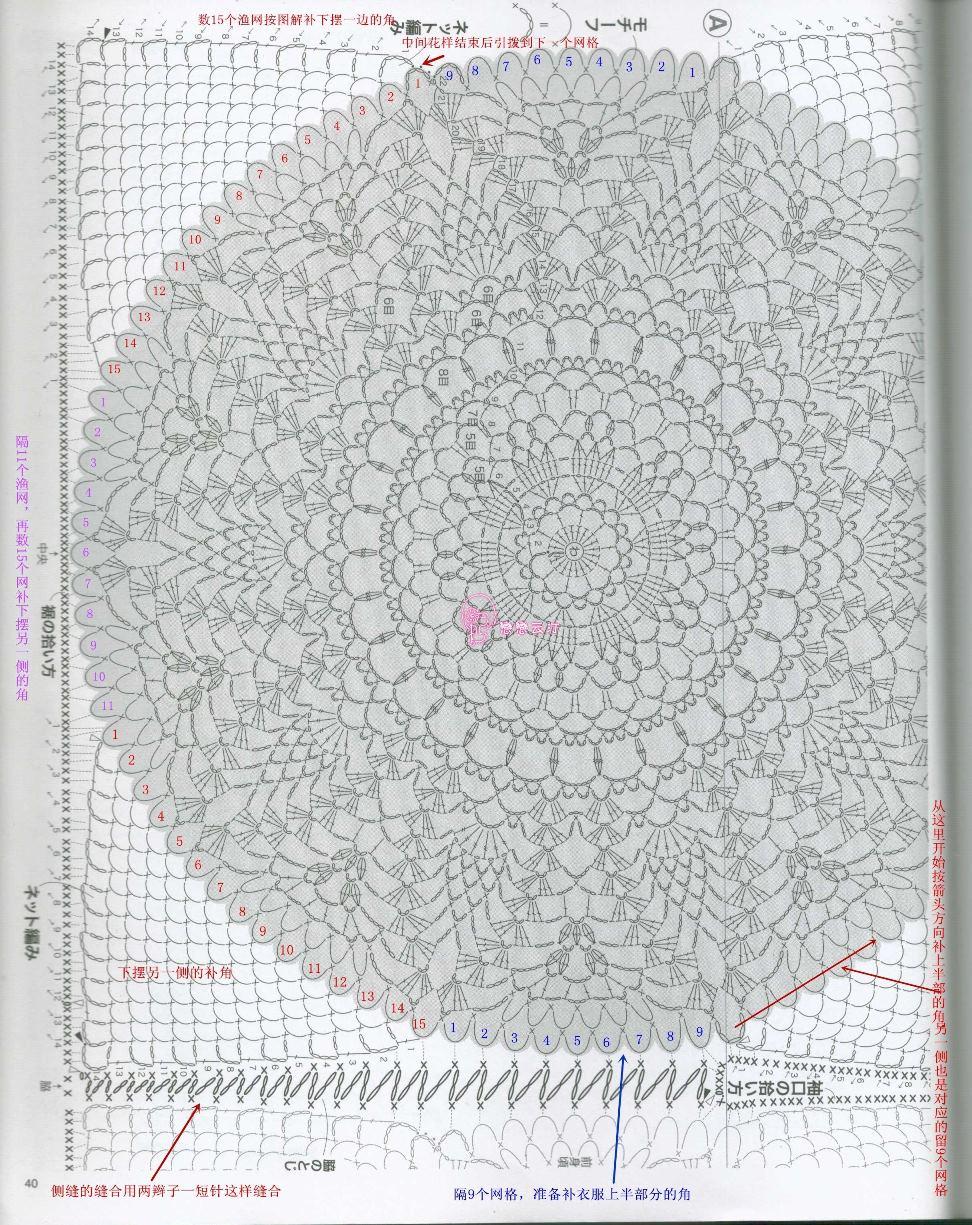 1000_L K S № 3726_2 (1 (4)