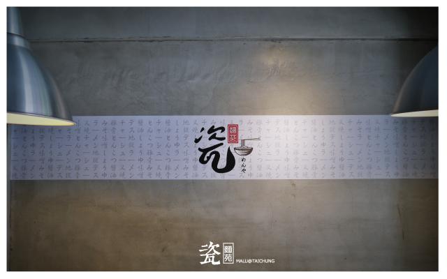 瓷麵苑-6