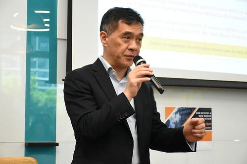 【HKEx & 科學園】創新板概念文件諮詢簡介會