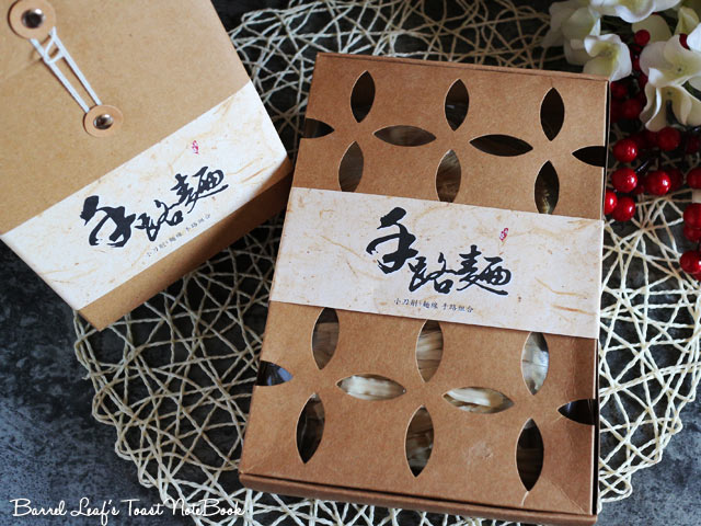 優墾 手路麵 ucan-noodles (3)