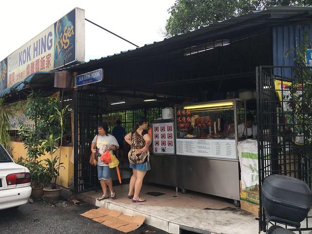Wanton Mee at Taman Bukit Maluri