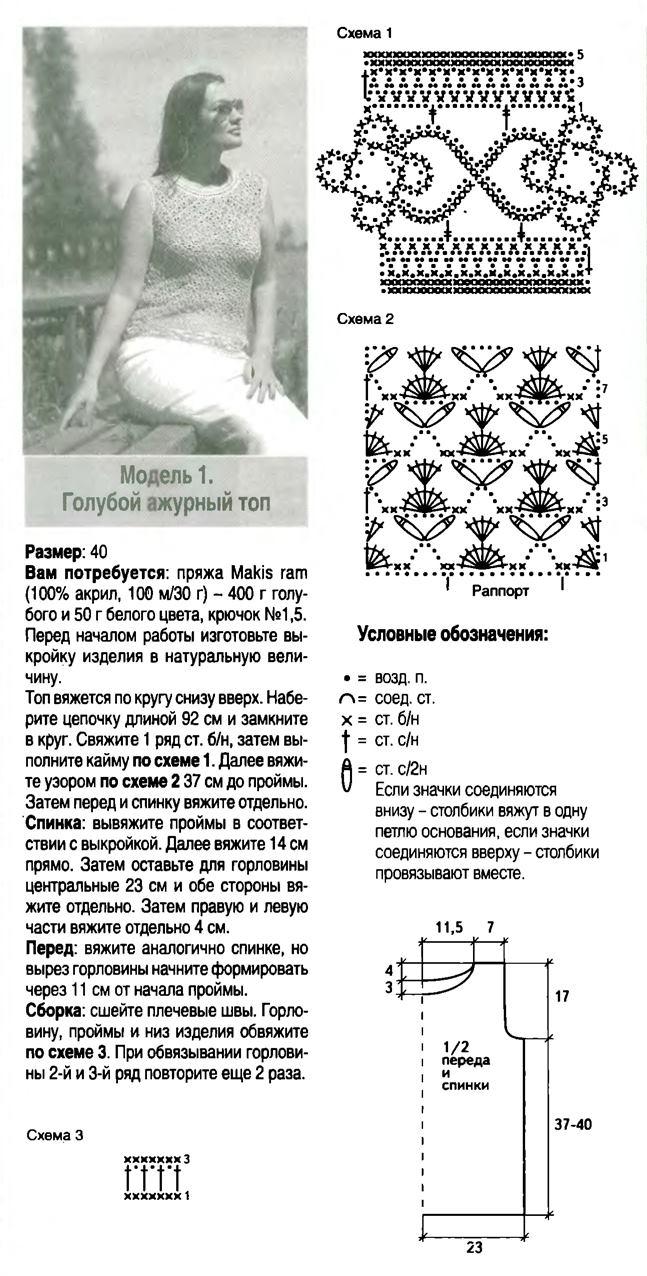 1353_ВМП_17_14_002 (2)