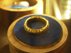 The One Ring, Weta Cave Gift Shop