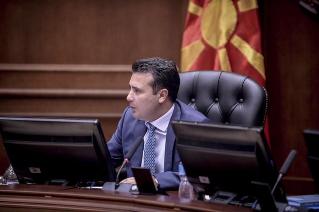 29та Седница на Влада на РМ, 26.09.2017