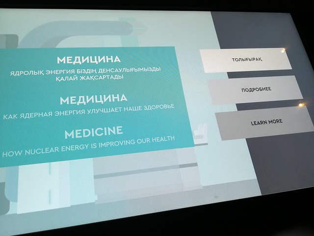 Medicina nucleare all'Expo 2017 di Astana