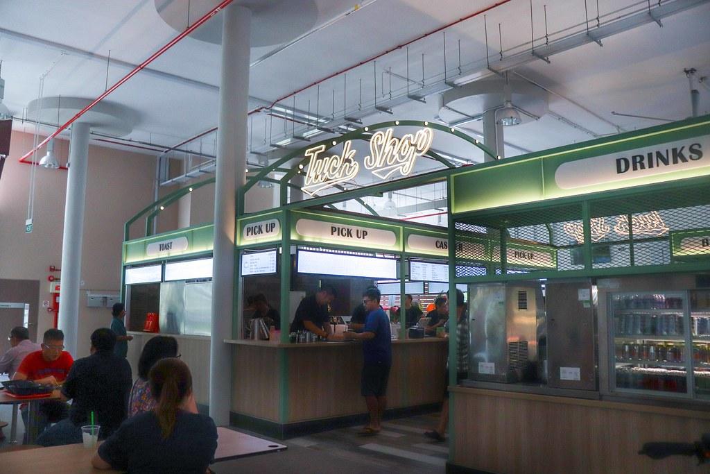 Yishun Park Hawker Centre: Inner