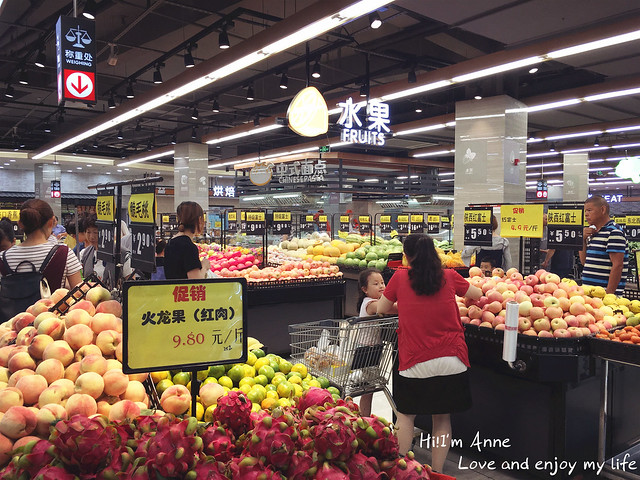 城市超市 (4)