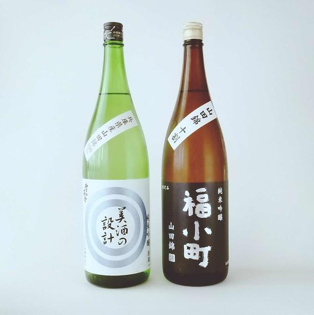 Bishu-no-Sekkei and Fukukomachi