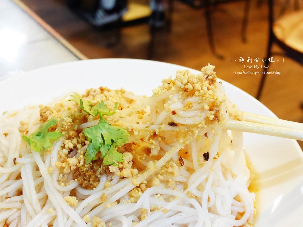 台北市政府站附近餐廳美食推薦滇味廚房雲貴料理 (18)
