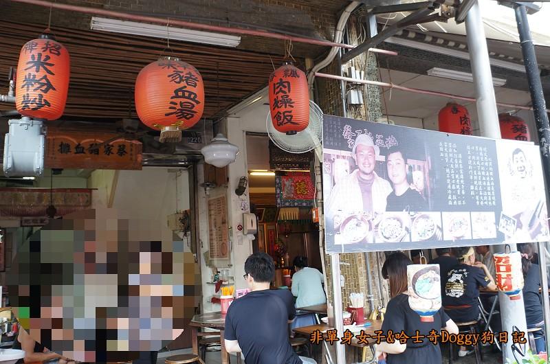 台南景點赤崁樓與美食19