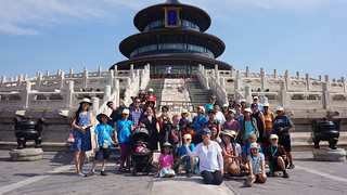 June 19-July 02 '17 2017 Barnard China Trip