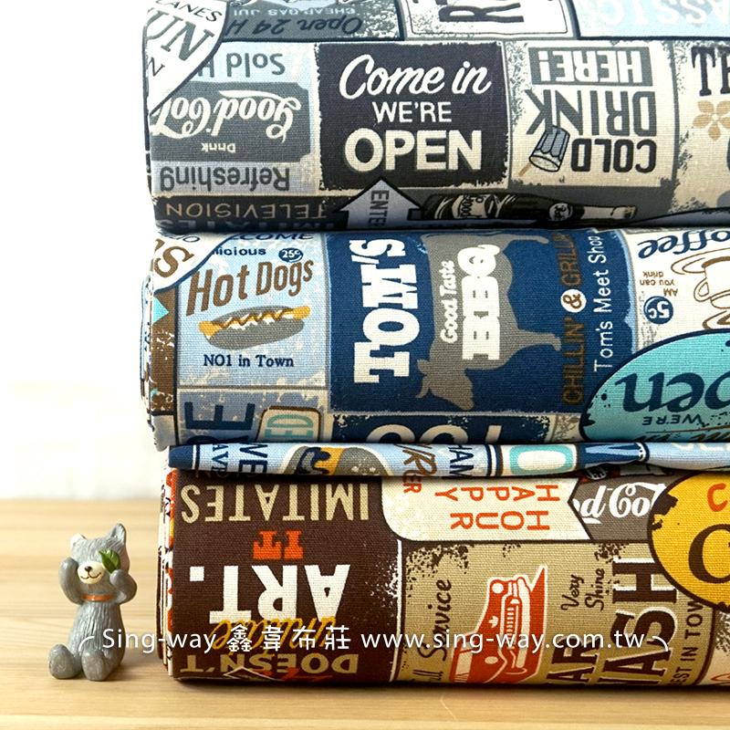 品牌季  美式廣告 看板招牌 海報 手工藝DIy拼布布料 CF550602