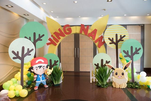 pokemon party entrance