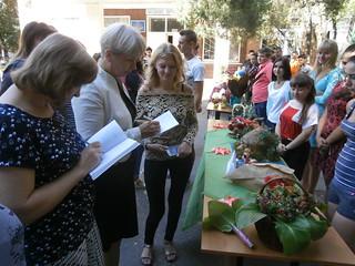 Овочева виставка