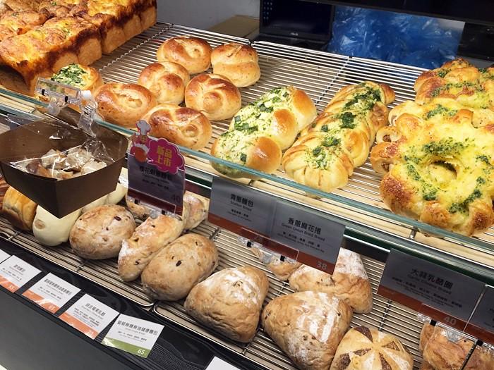 friendlyflickr, 中保無限家 ,polomanbo,波蘿麵包
