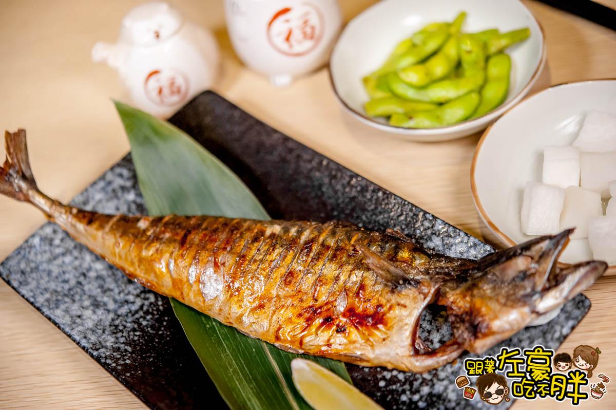 築饌日式料理丼飯壽司-17