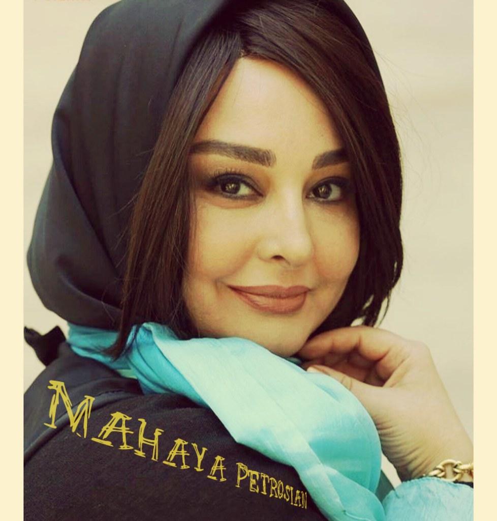 Mahaya Petrosian