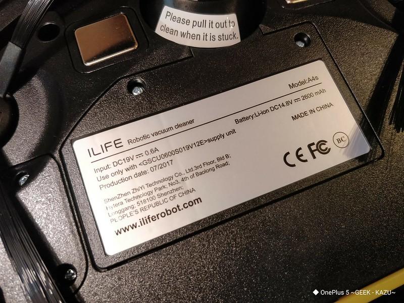 ILIFE A4S ロボット掃除機レビュー (39)
