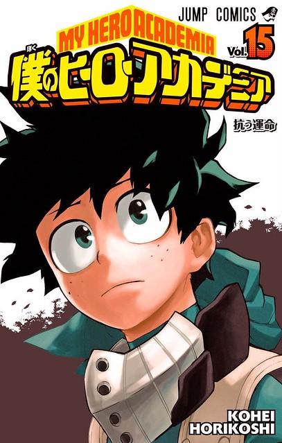 Boku_no_Hero_Academia_v15