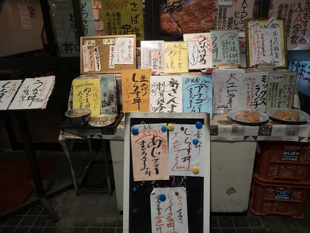 20170826_0071_大田市場見学.jpg