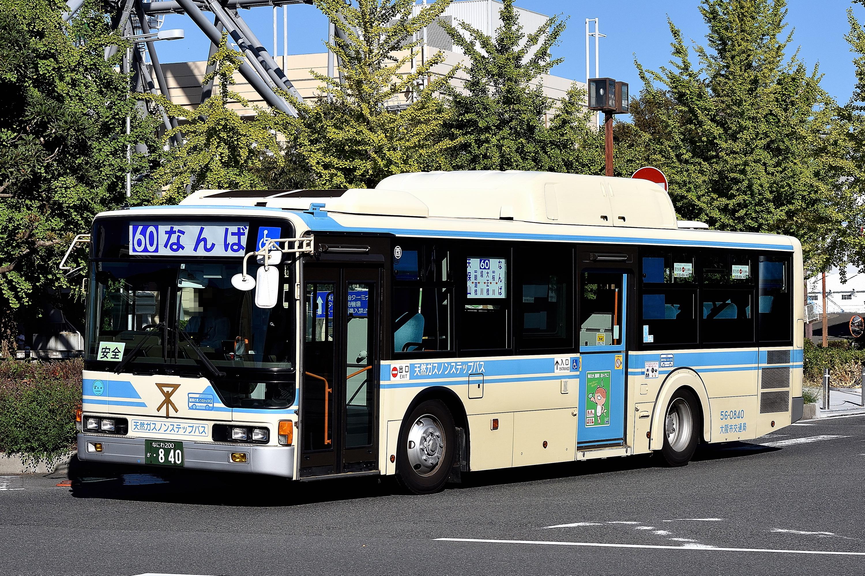 Osakashi_560840