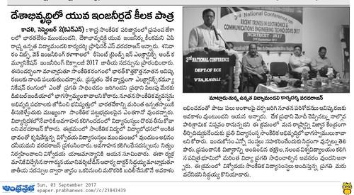 2017-09-03_Andhra Prabha