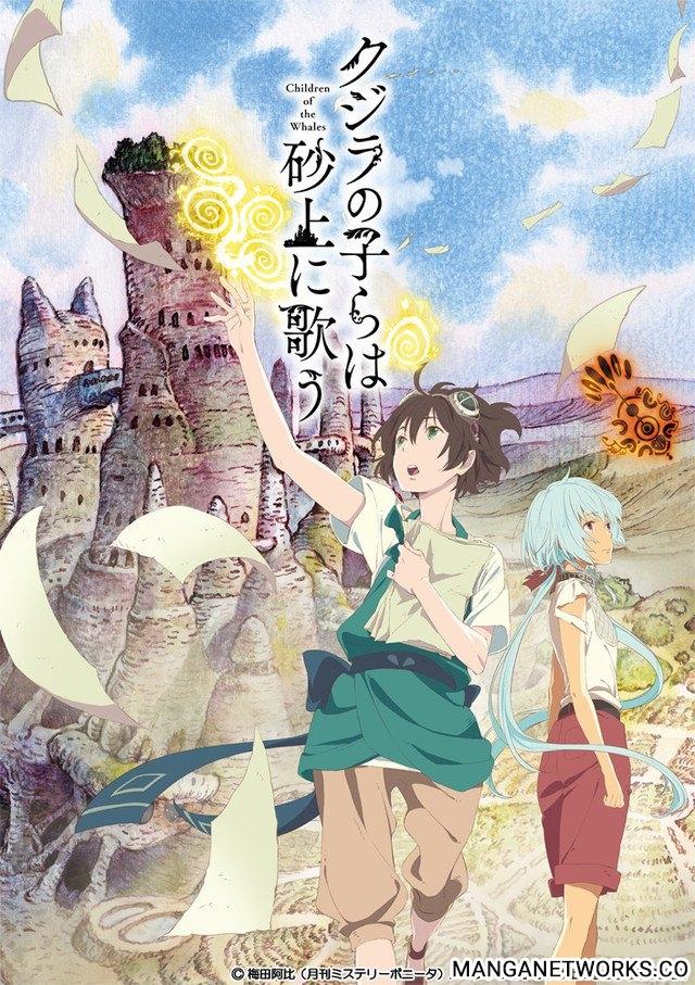 36877228866 ff123012b4 o Anime Children of the Whales ra mắt quảng cáo mới nhất