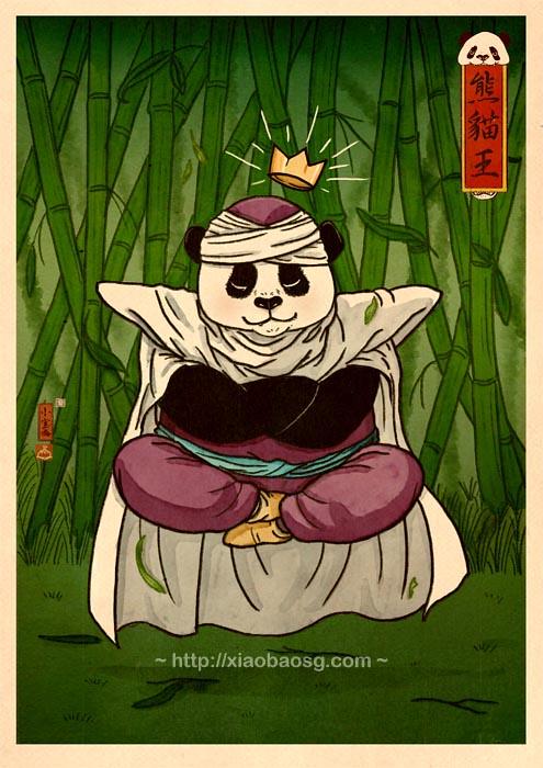 PikKoro Kumaneko Ousama